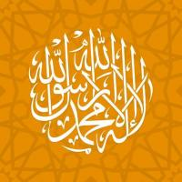 islaam.ca admin's Avatar