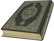 Do you Really know about the Qur'an?